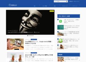 wakarukoto.com