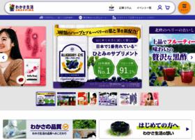 wakasa.jp