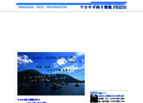 wakasagi-tsuri.com