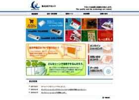 wakashima-net.co.jp