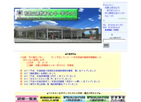 wakayama-edc.big-u.jp
