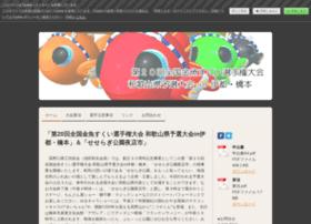 wakayama-itohashimoto-k.jimdo.com