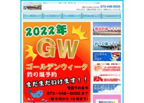 wakayama-tsurikouen.com