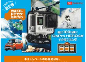 wake-campaign.jp