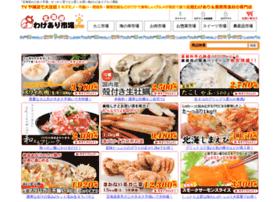 wakeichi.com