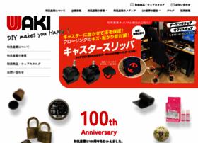 waki-diy.co.jp