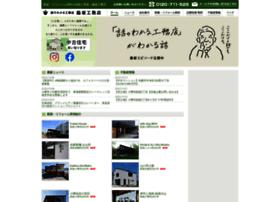 wakisaka-eo.com