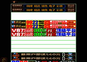 wakpc.com