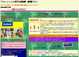 waku2.com
