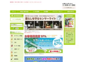 wakui.co.jp
