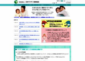 wakutin.or.jp