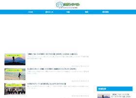 wakuwaku-giftbox.com