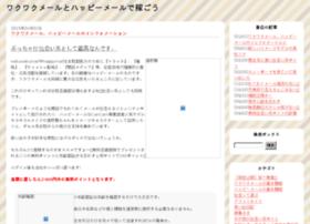 wakuwakuhappy.sblo.jp