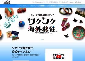 wakuwakuijyu.com