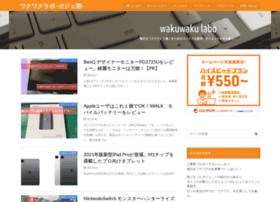 wakuwakulabo.com
