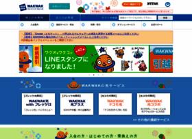 wakwak.com