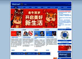 wal-martchina.com