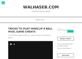 walhaseb.com