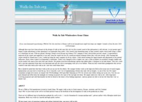 walk-in-tub.org