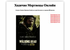 walking-deadru.blogspot.md
