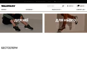 walkmaxx.com.ua