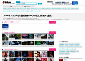 wall.kabegami.com