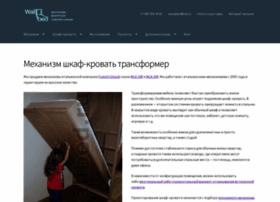 wallbed.ru