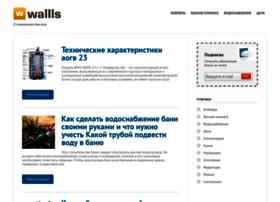 wallls.ru