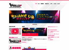 wallop.tv