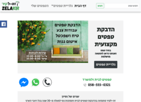 wallpaepr.com