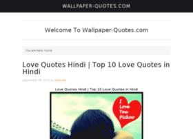 wallpaper-quotes.com
