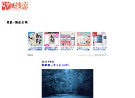 wallpaper3.net