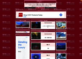 wallpaperlink.com