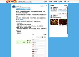 wallpapersforgalaxys5.com