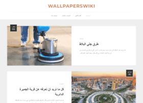wallpaperswiki.org