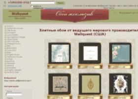 wallquest.oboi-exclusive.ru