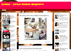 walpal.gossip-lankanews.com
