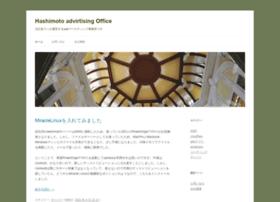 wamu.co.jp
