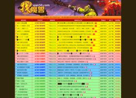wan50.com