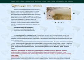 wana.com.ua