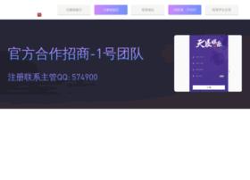 wanba123.cn