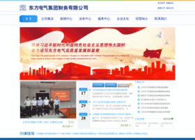 wanbaore.com