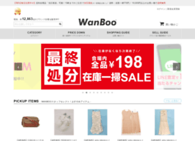 wanboo.jp