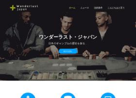 wanderlust-japan.com