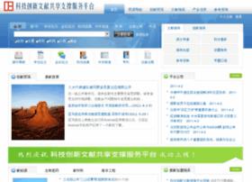 wanfanginfo.com small Relates Adult Swingers Pages   Adult Swingers   Amateur Adult ...