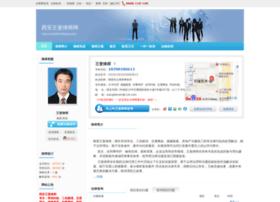 wanfeir.fabang.com