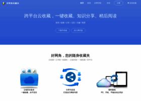 wang1314.com