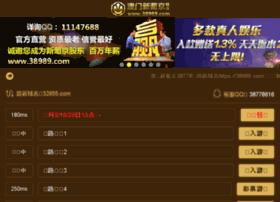 wang169.com