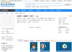 wangcaizhushou.com