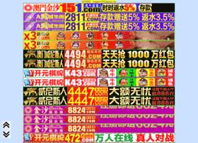 wangfujingbh.com
